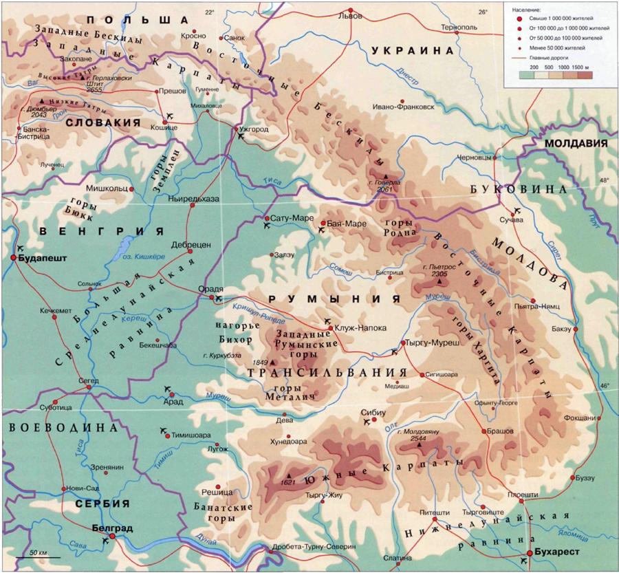 Карта где находятся горы карпаты